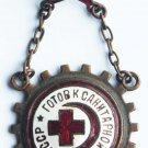 Nice RUSSIAN RED CROSS badge, 1934 medal order