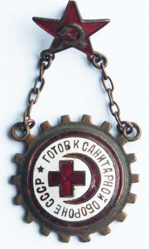 Nice RUSSIAN RED CROSS badge, 1934 medal order