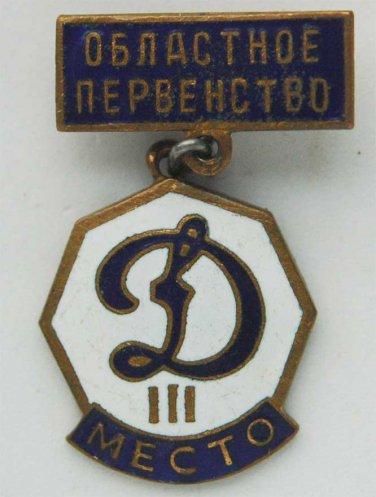 Russian sport badge Dinamo club hot enamel, medal