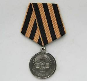 RUSSIAN Imperial Commemorative Medal of the 56th Zhitomir Infantry Regiment 1905