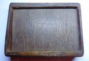 Rare Jewish WW2 Cigarette Case with STAR of DAVID, 1941