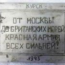 Original Russian WW2 Cigarette Case, Kursk – Berlin 1943, Soldier Trench Art