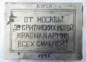 Original Russian WW2 Cigarette Case, Kursk � Berlin 1943, Soldier Trench Art