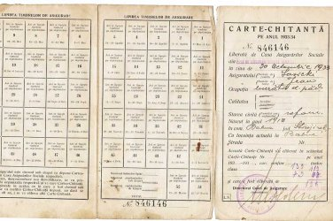 Rare Romanian WW2 Meal Tickets Document stamped, 1933 � 1934