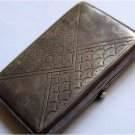 Rare Russian Imperial Silver Cigarette Case, stamped