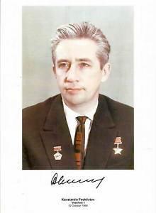 Original Signed Photo of Russian Soviet Cosmonaut Konstantin Feoktistov, 1964