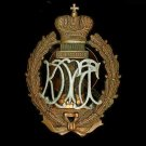 Russian Imperial Badge of the Russian School of Navy course