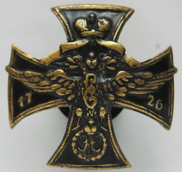 Russian Imperial Badge of the Life-Guards Sankt-Petersburgsky Regiment, 1910