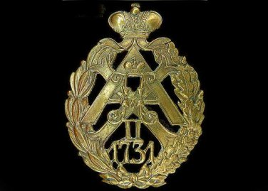 Russian Imperial Badge of the 31st Alexopol�sk Infantry Regiment, 1911, medal