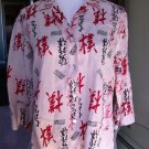 CHICOS SILK LINEN BLOUSE SIZE O ORIENTAL ASIAN DESIGN BLACK RED TAN small CHICO