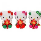 "Set of 3 - Retired Sanrio Lucky Hello Kitty 9"" Lunar New Year Plush Figures: Spring, Luck, & Dragon"