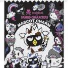 Limited Edition 2013 tokidoki x Sanrio Characters Mascot Charm Badtz Maru Moofia