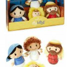 Retired Hallmark Exclusive itty bittys Christmas Nativity 4 Pack Plush Set Stuffed Animals