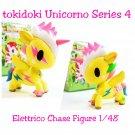 tokidoki Unicorno Series 4 Blind Box Chase Vinyl Figure - Elettrico by Simone Legno (Rare 1/48)