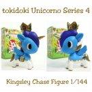 tokidoki 2015 Unicorno Series 4 Blind Box Chase Vinyl Figure - Kingsley by Simone Legno (Rare 1/144)
