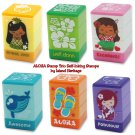 Aloha Stamp Trio Sets Beach Icons, Floral, Marine Life, Pua, Mai, & Aloha Self-Inking Stamps ×6