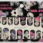Set of 3 Retired 2013 tokidoki x Sanrio Characters Nail Art Stickers - White (�1) | Black (�2)