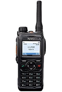 HYTERA PD782G VHF DIGITAL WITH GPS ** Plus Cable & Software