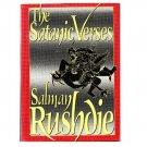 The Satanic Verses – Salman Rushdie - hardback