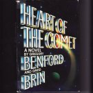 Heart of the Comet by Gregory Benford and David Brin – hardback BCE