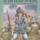 Nausicaa of the Valley of the Wind by Hayao Miyazaki – Softcover