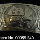 Item No. 00055 Tribal Tibetan Cuff Bracelet in Artisan Metal Setting