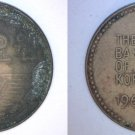 1967 South Korean 5 Won World Coin - South Korea