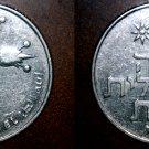 1968 Israeli 1 Lira World Coin - Israel