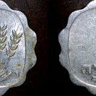 1962 Israeli 1 Agora World Coin - Israel