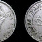 1951 Hong Kong 50 Cent World Coin