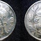 1920 Belgian 10 Centimes World Coin - Belgium
