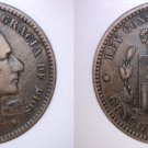 1878 Spanish 5 Centimos World Coin - Spain