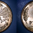 1992-M Russian 1 Rouble World Coin - Russia