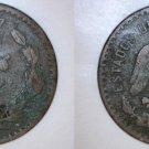 1927 Mexican 5 Centavo World Coin - Mexico