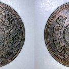 1920 BE2463 Thai 1 Satang World Coin - Thailand Siam