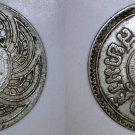 1937 BE2480 Thai 10 Satang World Coin - Thailand Siam