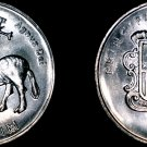 2002 Andorra 1 Centim World Coin - Lamb of God Depicted