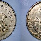 2011 Russian 10 Kopek World Coin - Russia