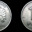 1998 Russian 1 Rouble World Coin - Russia