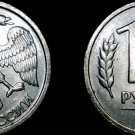 1992 Russian 10 Rouble World Coin - Russia