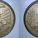1992-M Russian 5 Rouble World Coin - Russia