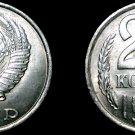 1989 Russian 20 Kopek World Coin - Russia USSR Soviet Union CCCP