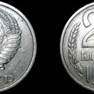 1988 Russian 20 Kopek World Coin - Russia USSR Soviet Union CCCP