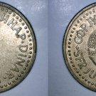 1983 Yugoslavia 1 Dinar World Coin