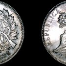 1896 Guatemalan 2 Reales World Silver Coin - Guatemala