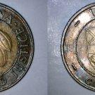1997 Ghana 100 Cedis World Coin