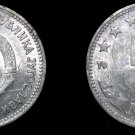 1953 Yugoslavia 5 Dinara World Coin