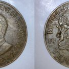 1977 Kenya 10 Cent World Coin