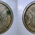 1940 (YR15) Japanese 5 Sen World Coin - Japan