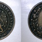 1878 Netherlands 1 Cent World Coin